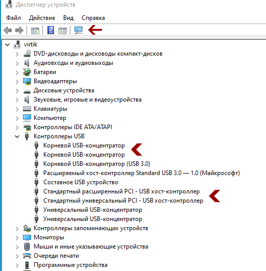 Компьютер не распознаёт USB-устройство