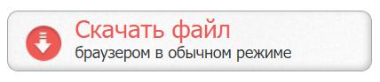 Загрузка данных из Депозит файл