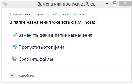 file_hosts2
