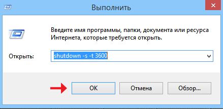 shutdown_comp2