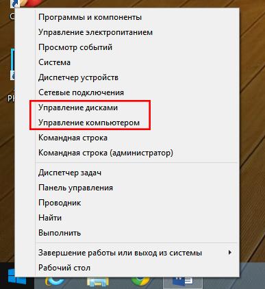 active_noactiveDisk1