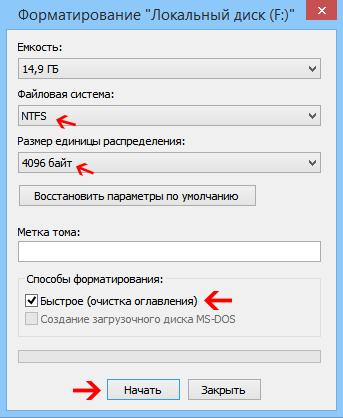 big_file2