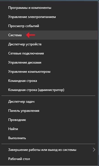 blue_screen_off1