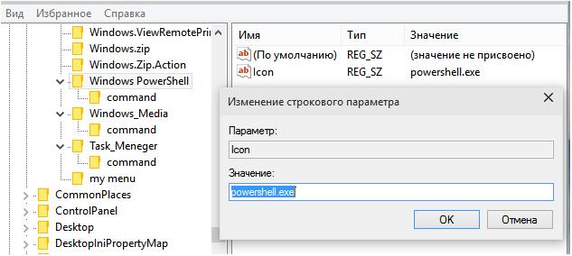 desctop_multiple_levels2