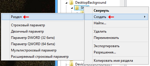 desktop_folder2