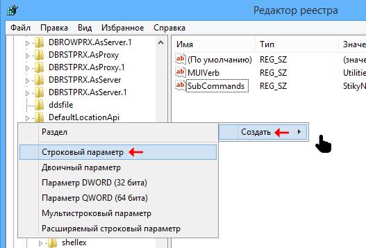 desktop_folder3