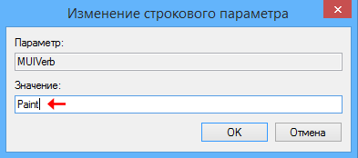 desktop_folder4