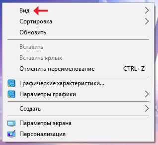 label_on_desctop2