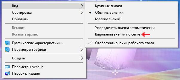 label_on_desctop3