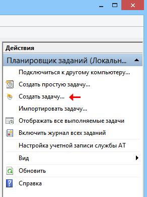 task_scheduler1