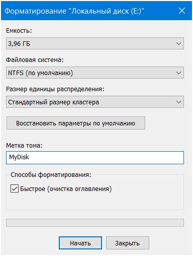 ProtectFlashDrive2