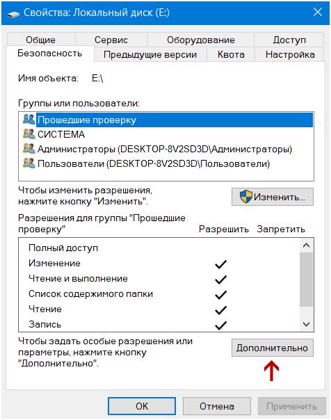 ProtectFlashDrive3