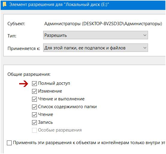 ProtectFlashDrive8