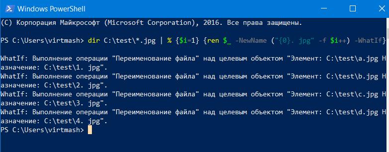 change_name_files4