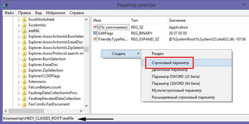 expansion_species3