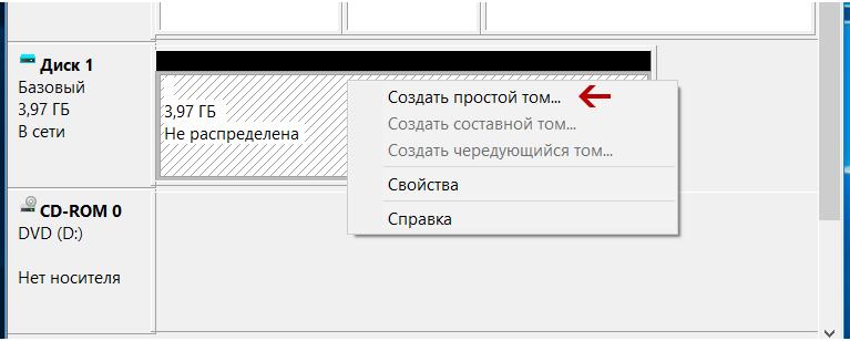CreateVirtDisk5