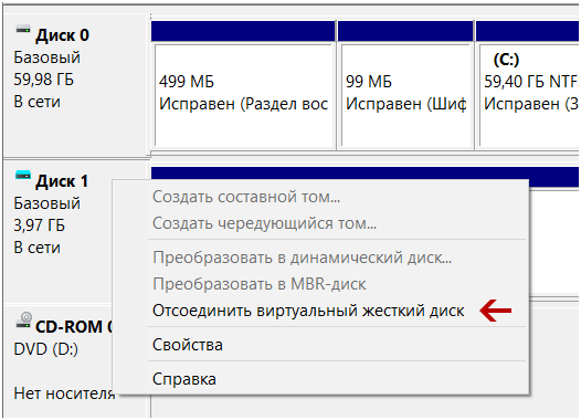 CreateVirtDisk6