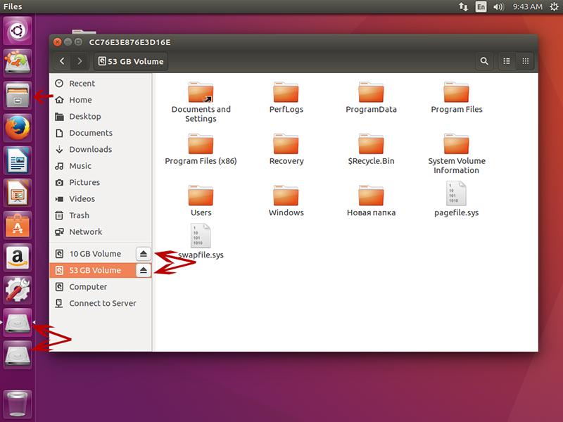 Восстановление данных диска при нерабочей ОС