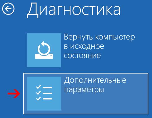Как зайти в UEFI