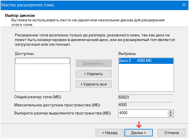 removeDiskPartition6
